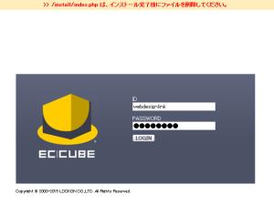 EC CUBEログイン