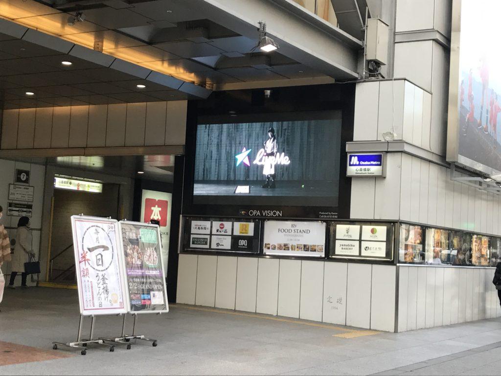 大阪心斎橋OPAビジョン